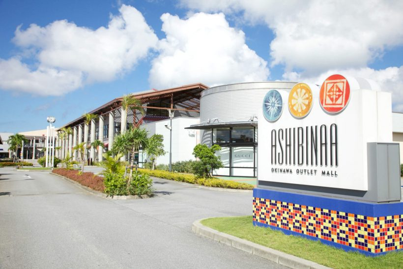 Okinawa Outlet Mall Ashibinaa