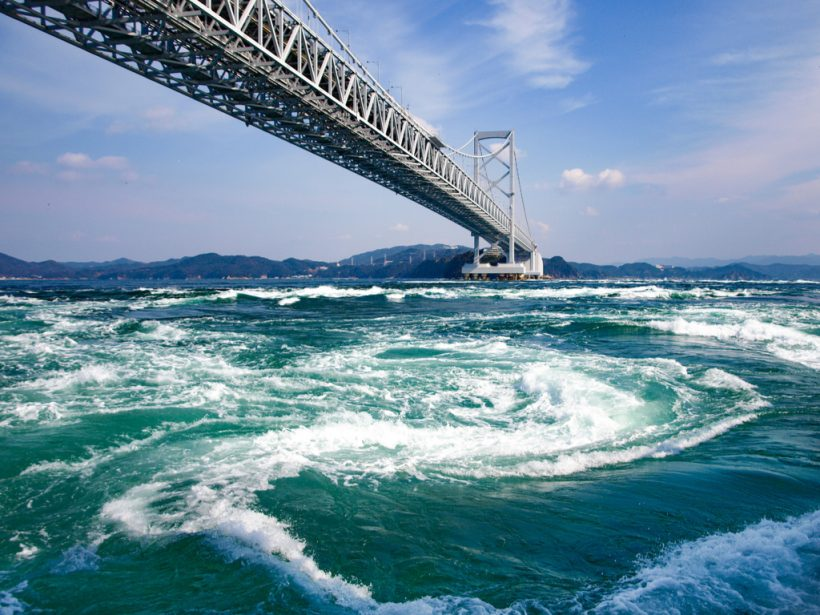 Ōnaruto Bridge